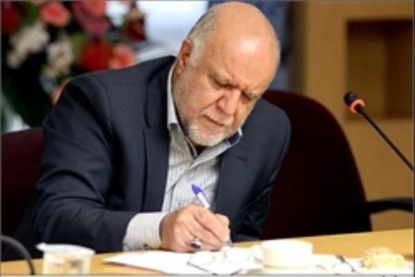 پرداخت پاداش به کارکنان شرکت ملی نفت ایران