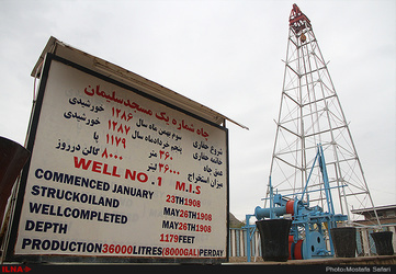 ۱۰۷ سال بوی نفت در آبادان و مسجد سلیمان