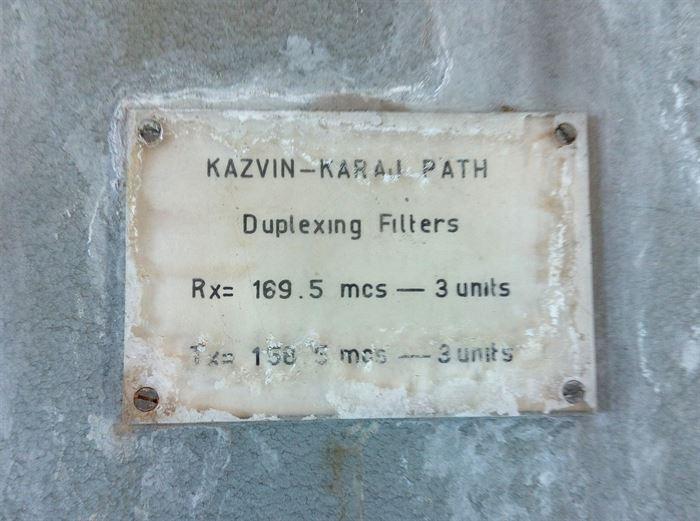 تجهيزات قديمي و باارزش در مرکز انتقال نفت قزوین شناسايي شد