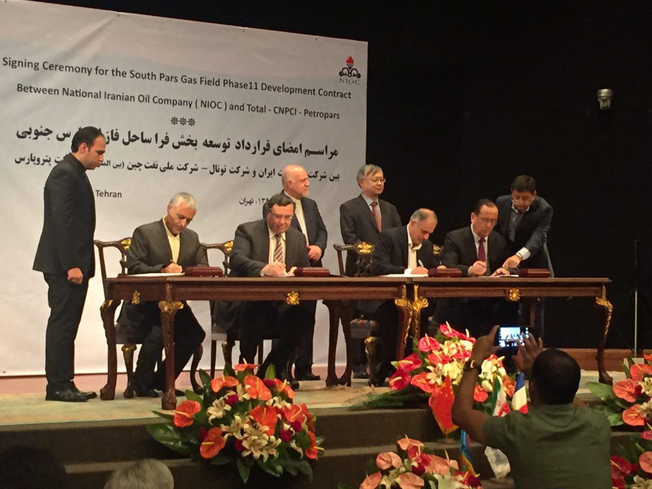 جزئیاتی از قرارداد طرح توسعه فاز ١١ پارس جنوبی