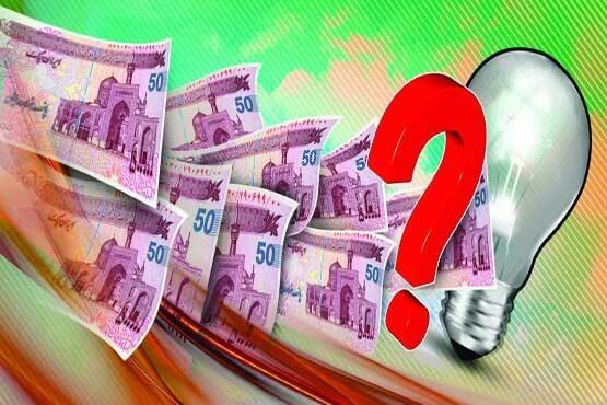 کارکنان وزارت نفت چه اندازه حقوق میگیرند!؟