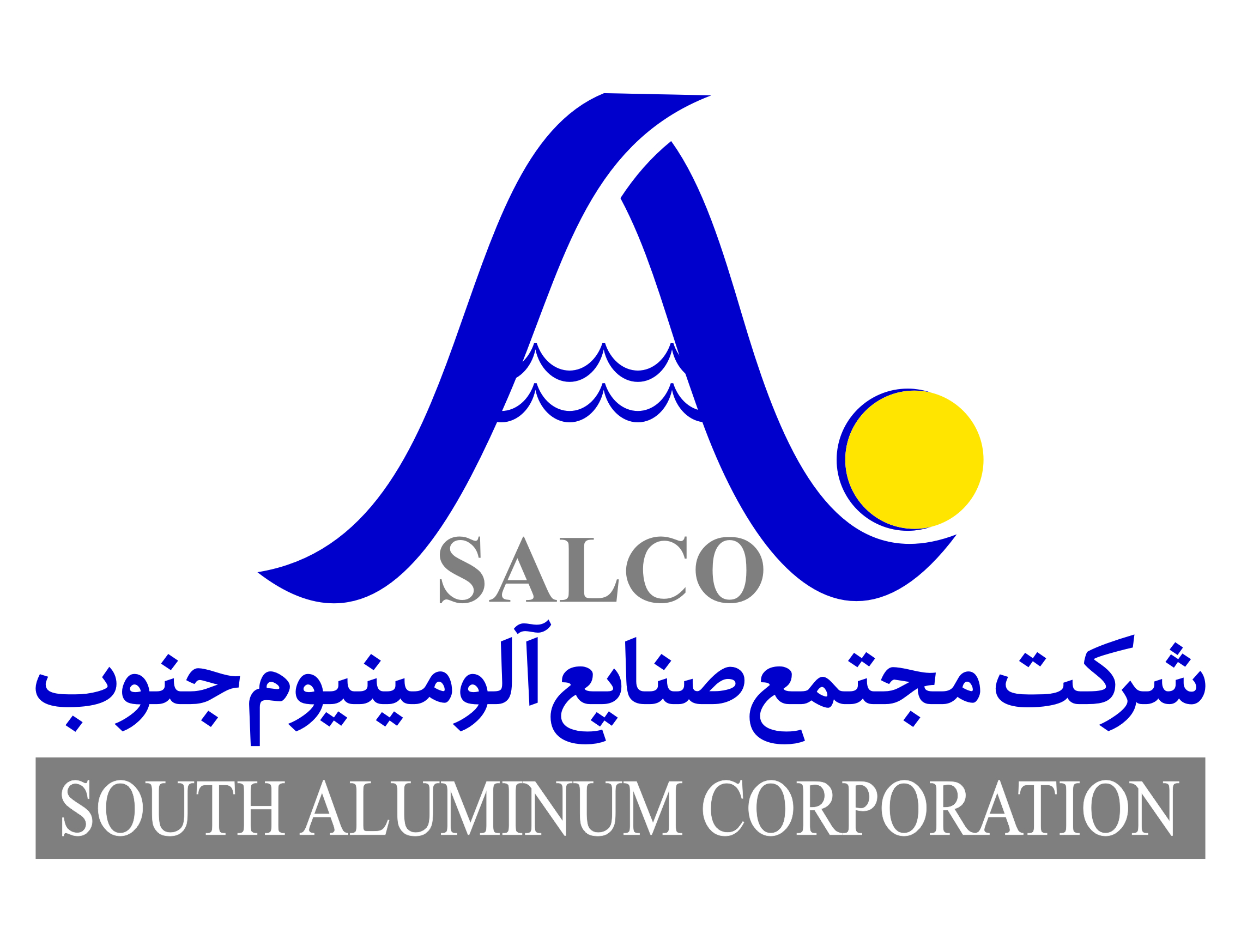 استخدام شرکت آلومینیوم جنوب سال ۹۶