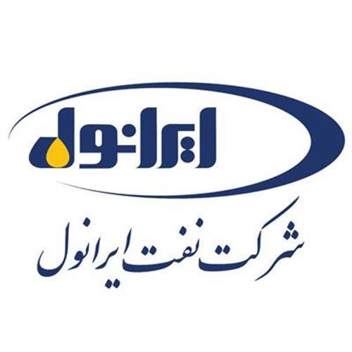 استخدام شرکت نفت ایرانول در سال ٩۶