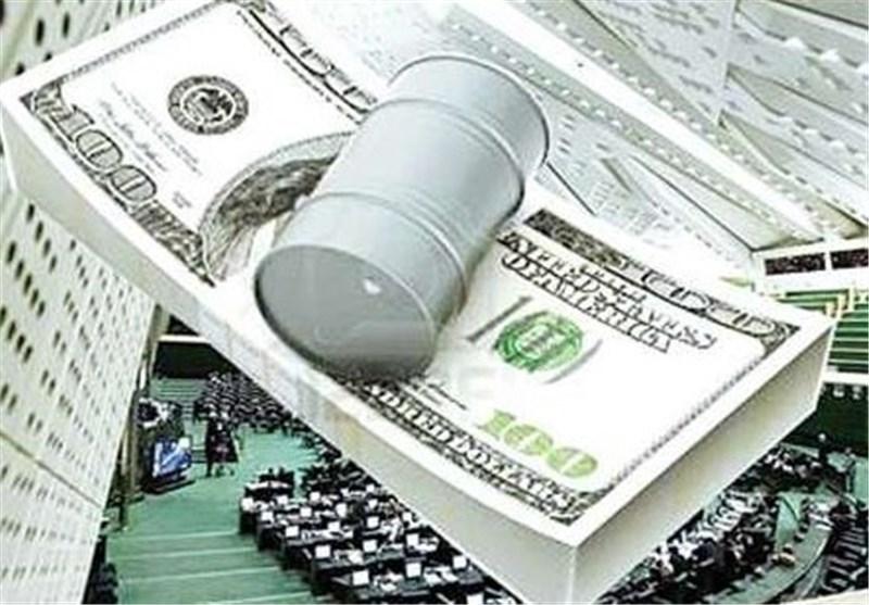 سهم هر ایرانی از سفره نفت چقدر است؟