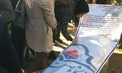 اعلام پایان اعتراض دانشجویان دانشگاه صنعت نفت آبادان/ کارگروه پیگیری مطالبات تشکیل شد