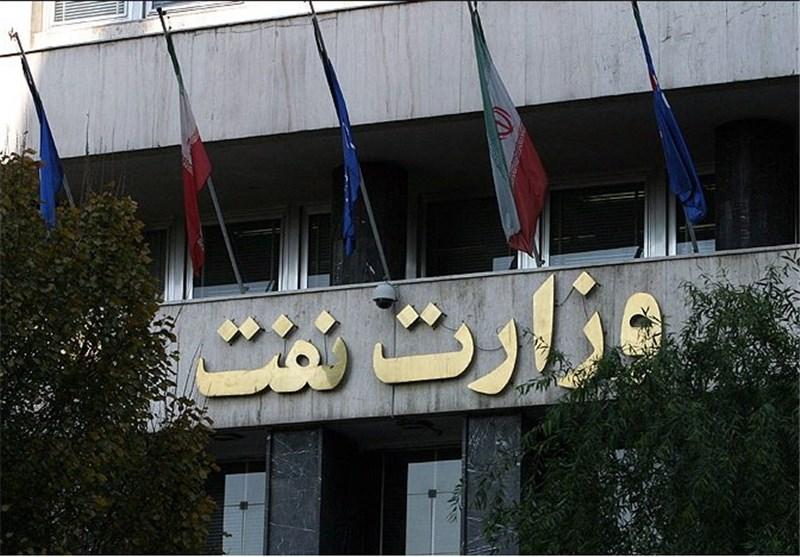تشریح آخرین وضعیت آزمون استخدامی وزارت نفت