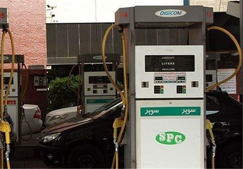 جایگاه سوخت بنزین سوپر