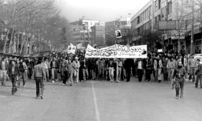 تظاهرات کارکنان نفت در سال 1357