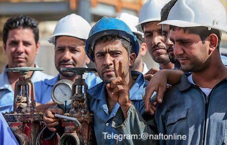 قابل توجه کارکنان قراردادی نفت