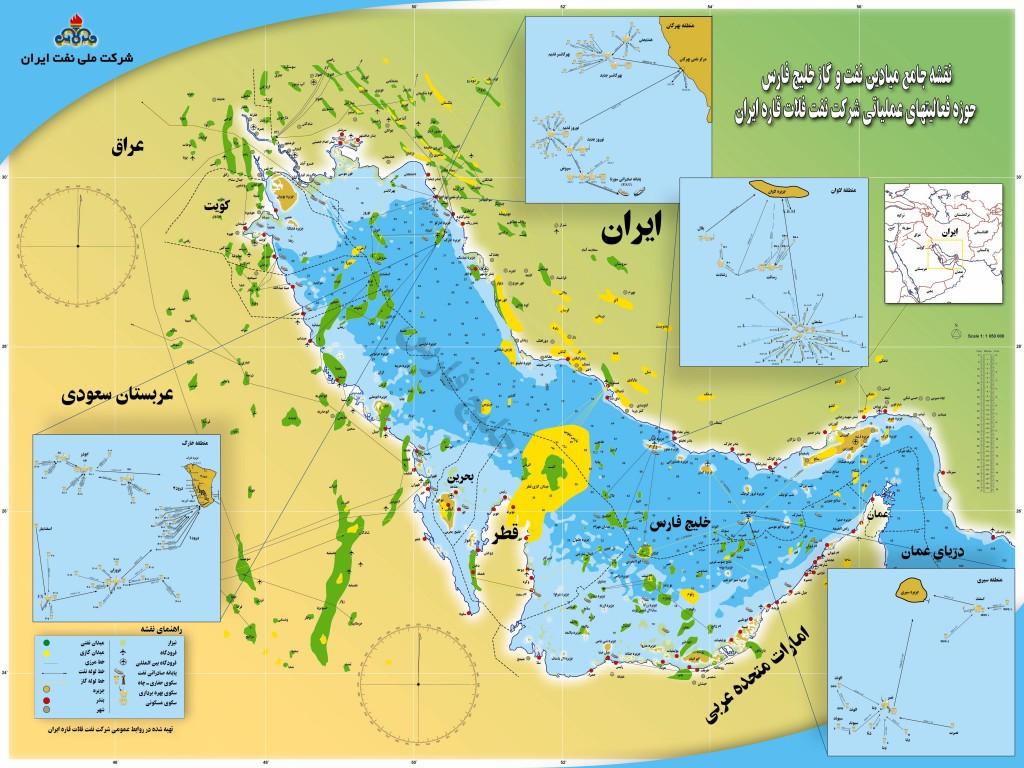 نتیجه تصویری برای میدان های نفتی خلیج فارس