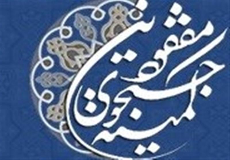 کارمند شرکت مناطق نفتخیز جنوب نماینده کمیته جستجوی مفقودین در استان خوزستان شد