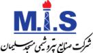 آگهی استخدام نیروی متخصص در شرکت صنایع پتروشیمی مسجدسلیمان