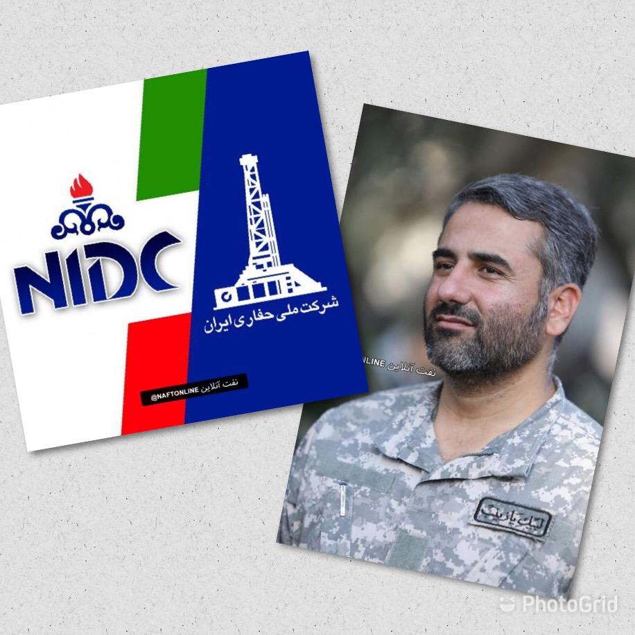 فرمانده جدید پایگاه مقاومت بسیج شرکت ملی حفاری ایران منصوب شد