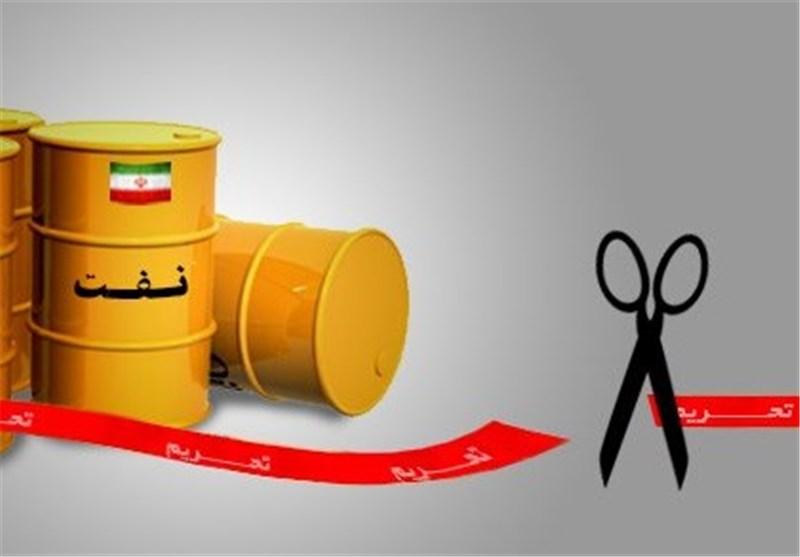 چین به واردات نفت از ایران ادامه میدهد