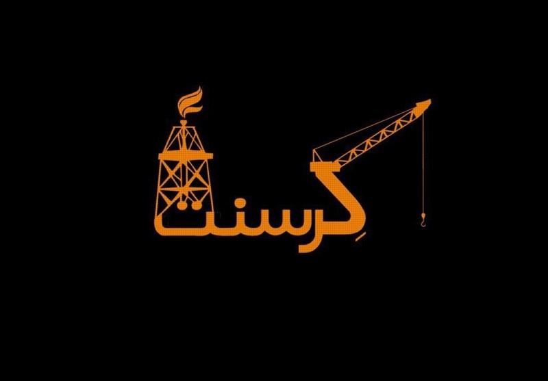 رقم خسارتی که ایران باید بپردازد تا مهر مشخص میشود