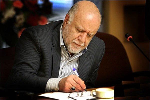 انتصاب رئیس حسابرسی داخلی NIOC