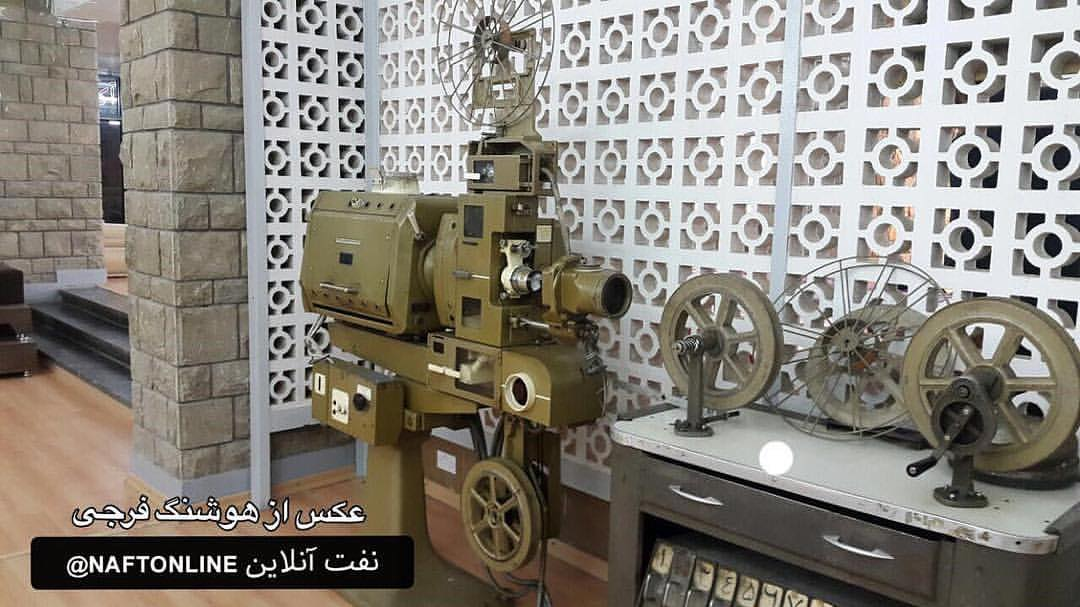 تصویری نوستالژیک از آپاراتسینمای نفتمسجدسلیمان