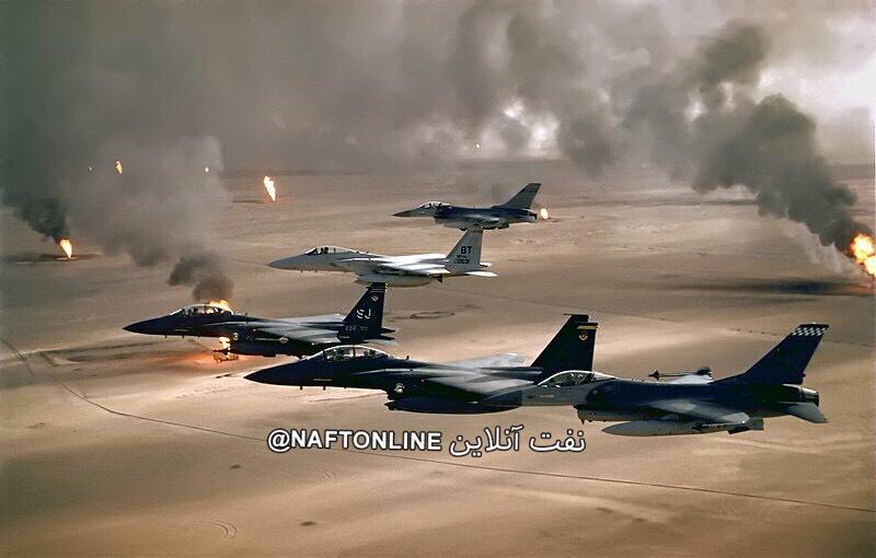 تصویری از هواپیماهای آمریکایی بر فراز چاههای نفت به آتش کشیدهشده کویت