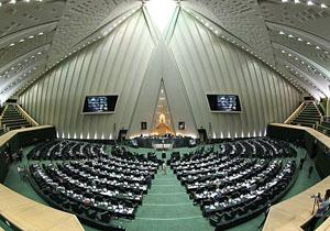 جلسه علنی مجلس آغاز شد/ سوال از وزیر نفت در دستور کار وکلای ملت