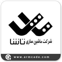 آگهی استخدام در شرکت ماشین سازی تاشا / مهرماه ۹۷