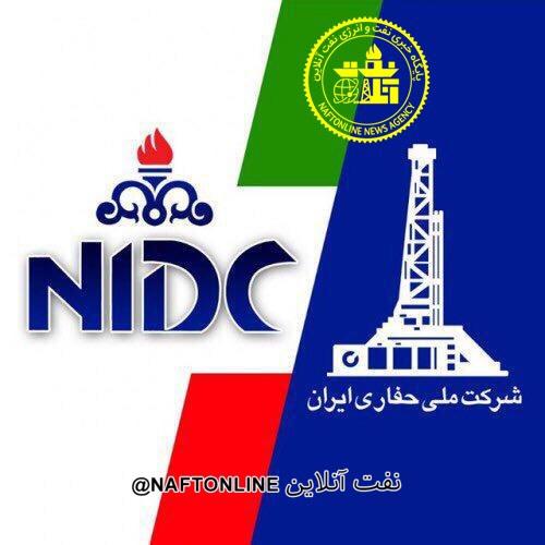 ۲ خبر کوتاه از شرکت ملی حفاری ایران ( Nidc )