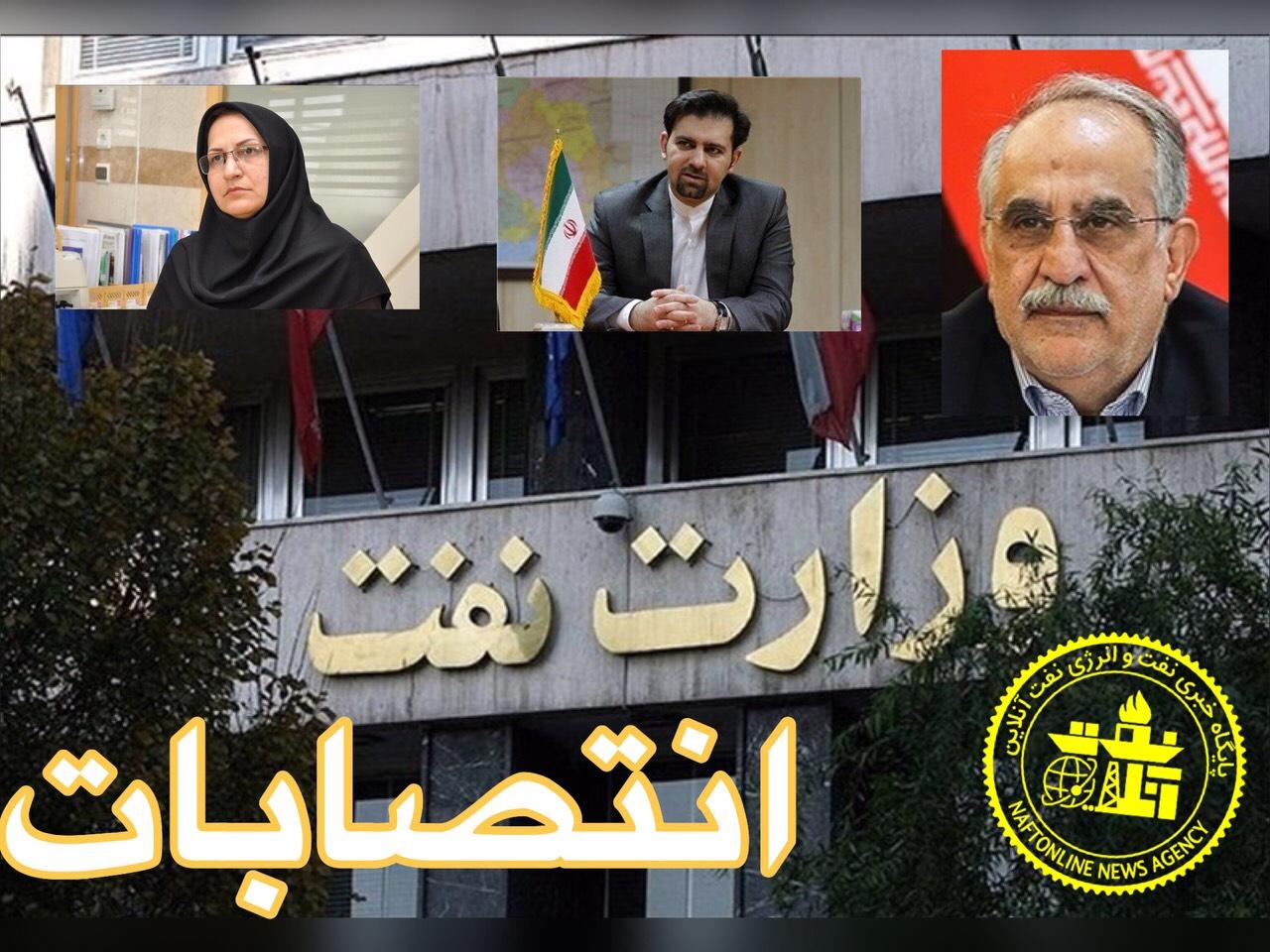 مسعودکرباسیان مدیرعامل شرکت ملی نفت ایران می شود