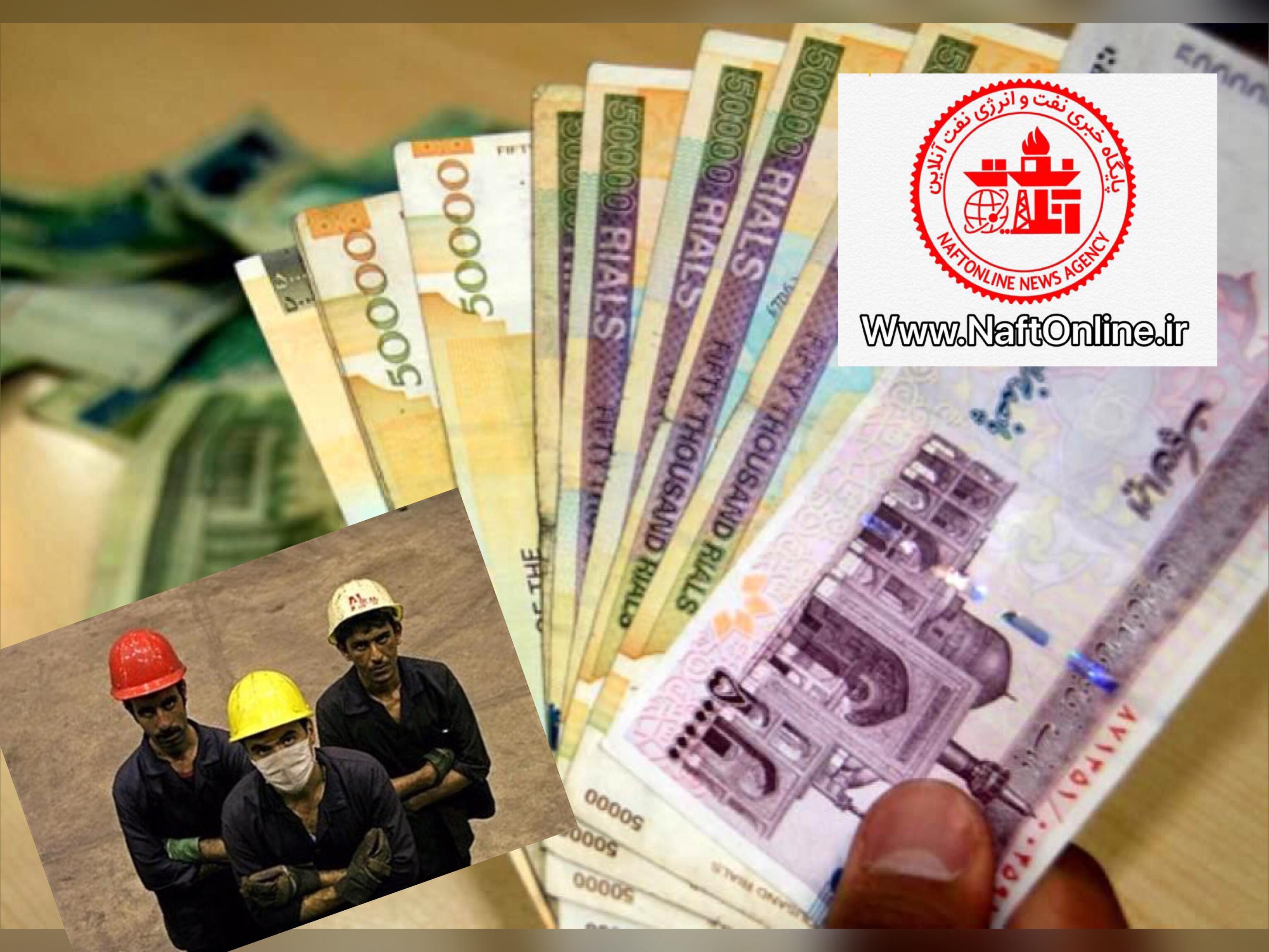 پرداخت یارانه حمایتی به کارگران و کارمندان با حقوق زیر ۳میلیون