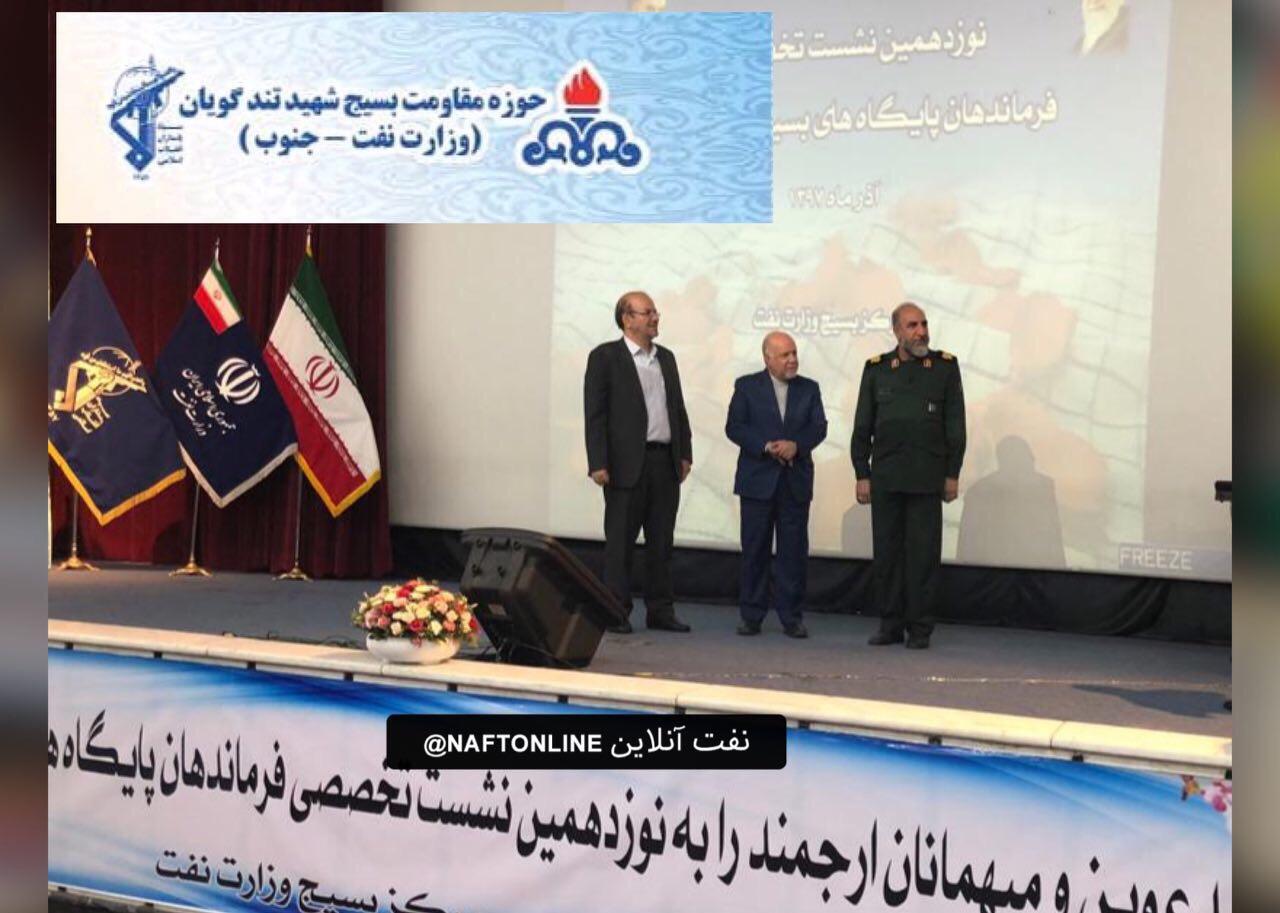 حوزه مقاومت بسیج شهید تندگویان وزارت نفت جنوب، حوزه برتر وزارت نفت شد