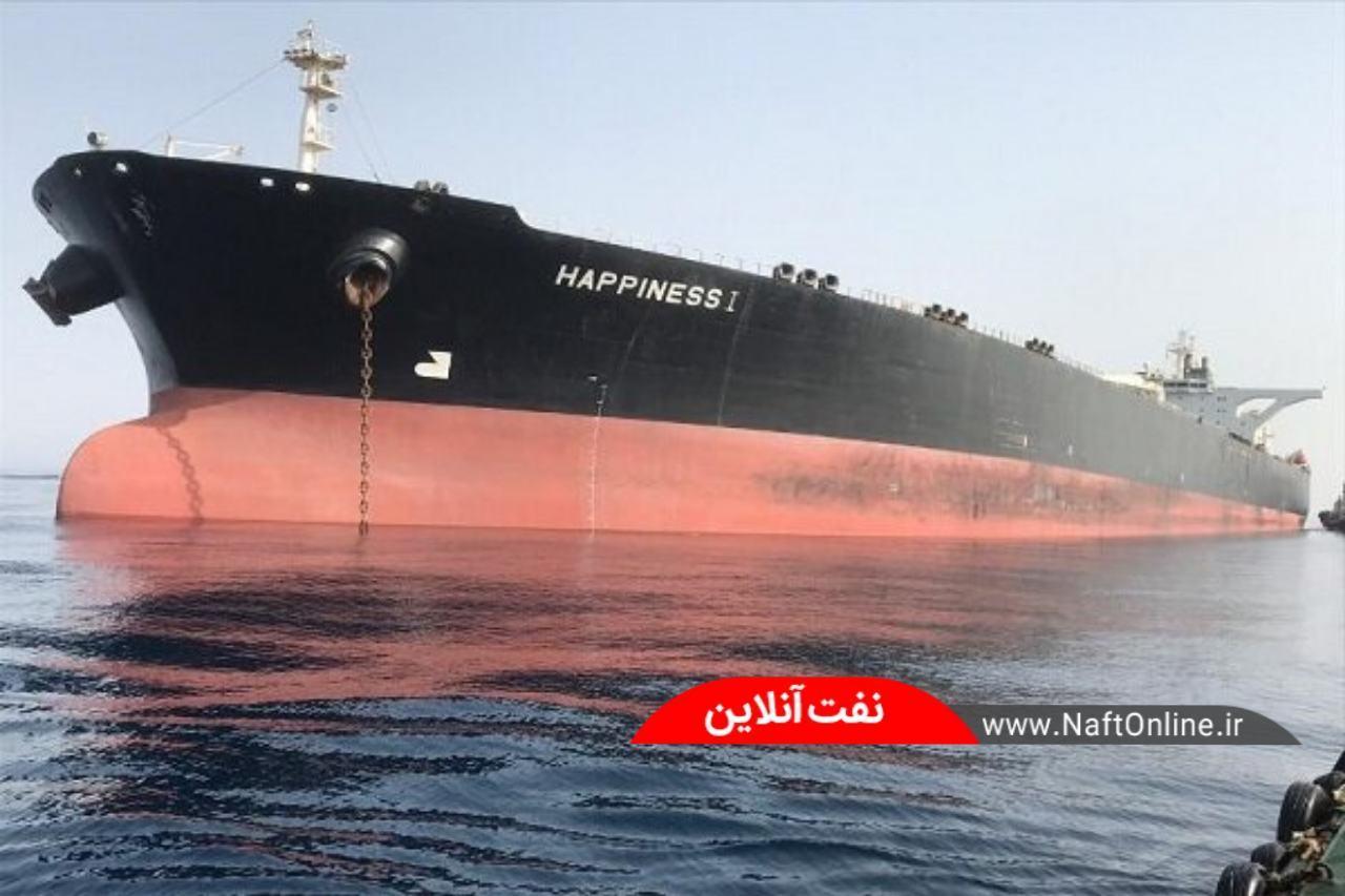 سعودیها نفتکش ایرانی را پس نمیدهند!