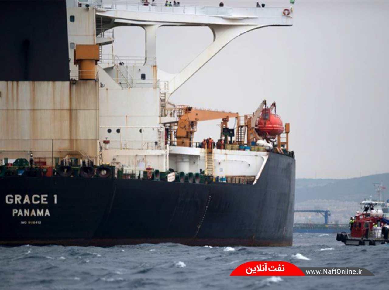 درخواست آمریکا برای ادامه توقیف نفتکش ایرانی گریس-۱